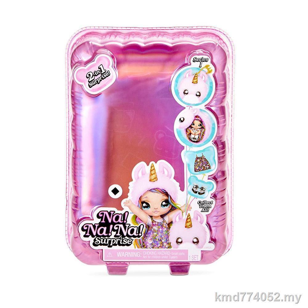 1 件 Na Na! 驚喜時尚娃娃 Nanana Lols 娃娃玩具特別生日禮物
