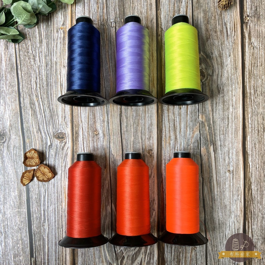 【布料世家】邦迪線 Coats nylbond S658 060 尼龍高強線縫紉 縫紉線 手縫線 專用車線 【B023】