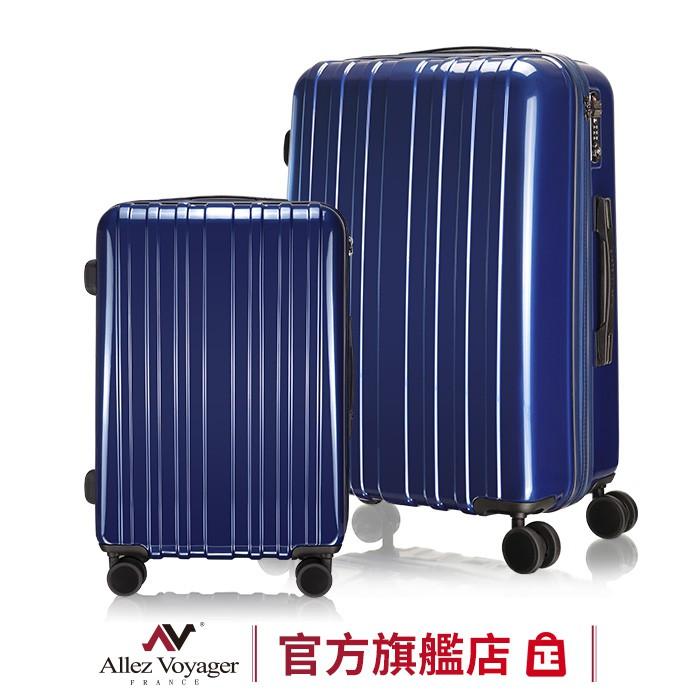 奧莉薇閣 20+28吋 移動城堡 PC輕量鏡面 行李箱 旅行箱 登機箱