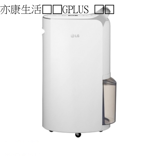 【LG 樂金】PuriCare 17公升變頻除濕機 晶鑽銀 MD171QSK1