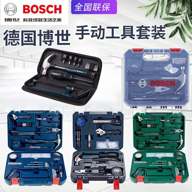 BOSCH博世108件套家用五金箱木工維修多功能66件手動工具12件套裝