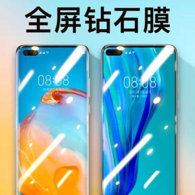 🔥🔥現貨🔥華為p40pro 鋼化玻璃貼 p40 pro 鋼化玻璃膜 鋼化玻璃 p40pro+