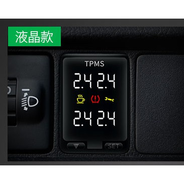 胎壓偵測器 OBD 自動落鎖 NISSAN 日產 MARCH LIVINA TIIDA SENTER