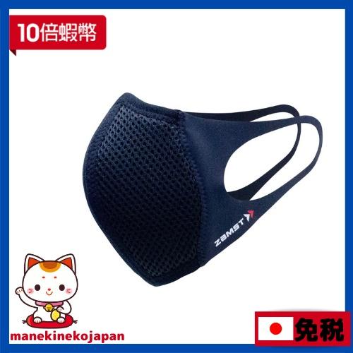 日本 ZAMST Mouth Cover  運動口罩 (非醫療) 黑色 面罩