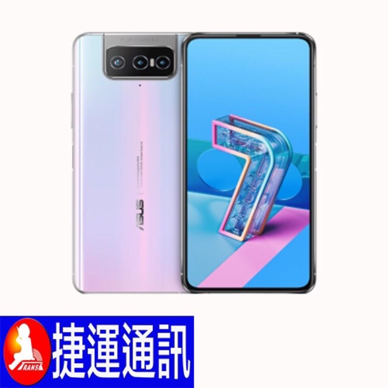 ASUS Zenfone7 6G/128G ZS670KS 5G三鏡頭/公司貨全新/快速寄出