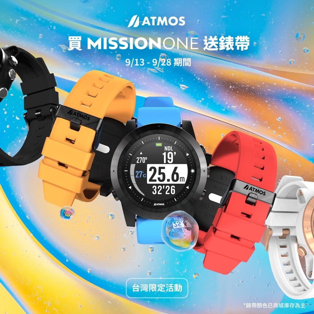游龍潛水●買就加送彩色錶帶~ATMOS MISSION ONE 多功能潛水電腦錶❤本店再加送防水盒+迷彩口罩