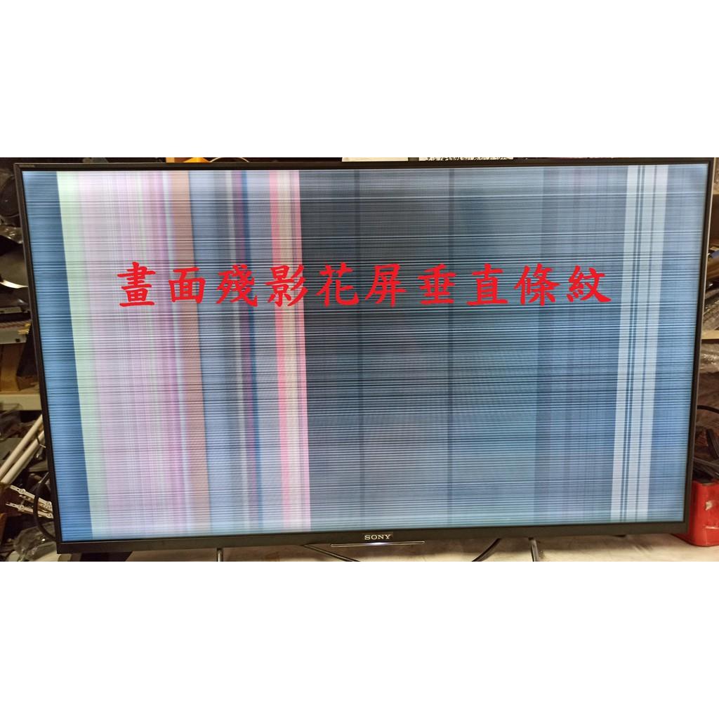 索尼新力 SONY KDL-43W800C《主訴:畫面殘影花屏垂直條紋 》維修實例