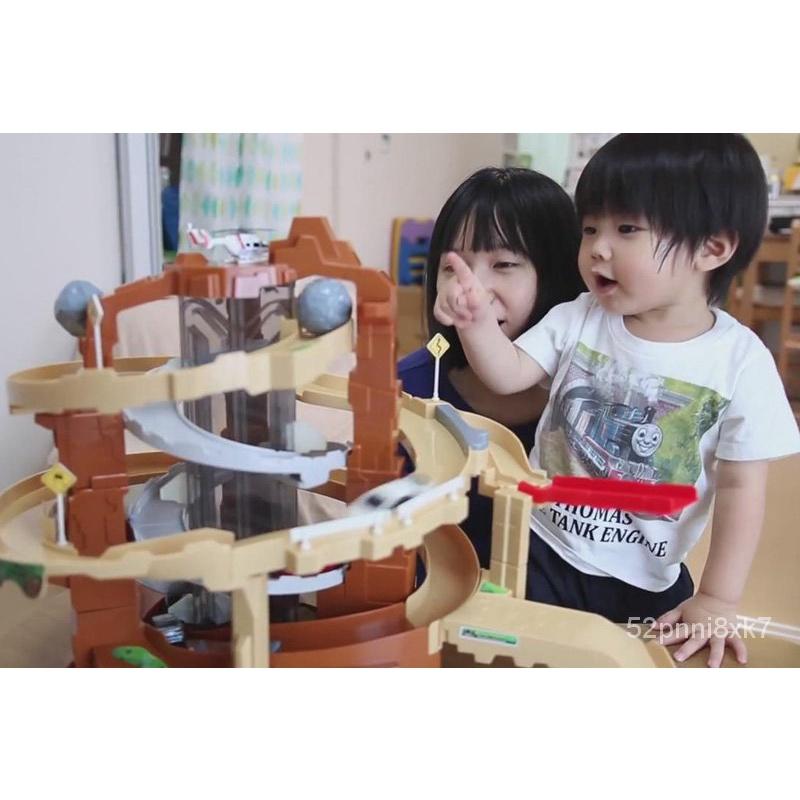 日本進口多美卡tomica合金車模場景軌道車套裝驚險山道男孩玩具52pnni8xk7