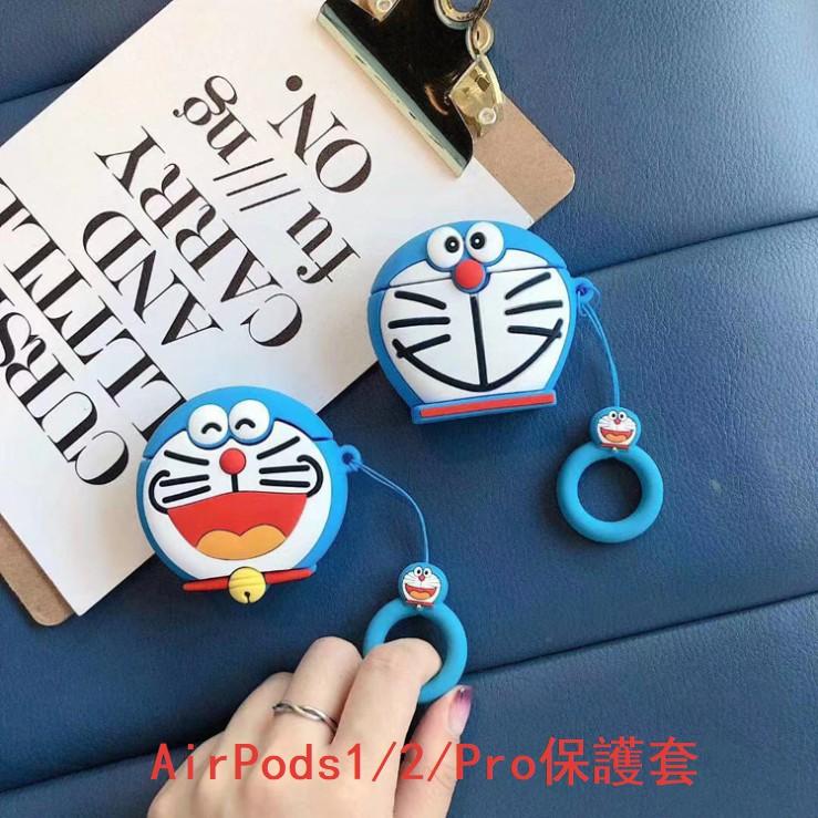 airpods pro保護套 哆啦A夢 airpods保護套 叮噹貓 日系小叮噹 蘋果耳機盒子