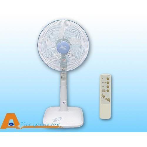 ☆大A貨☆惠騰16吋 FR-1658R 搖控電扇 立扇 3段風量調節 6小時預約定時 MIT台灣製造