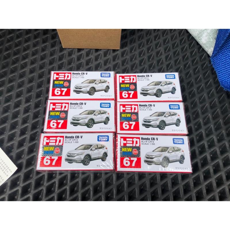現貨 多美 Tomica 1/64 No.67 Honda CRV 白 新車貼