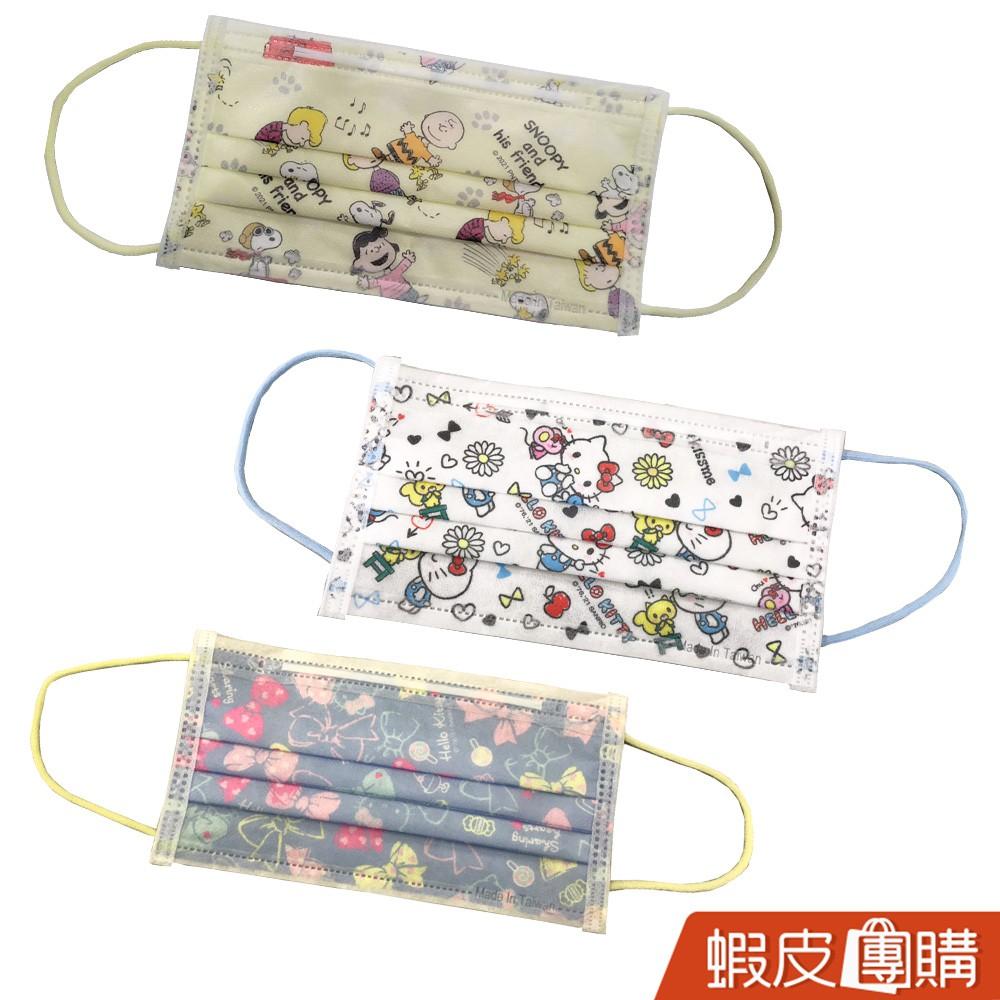 【Sanrio 三麗鷗】KITTY/史努比Snoopy 防護平面口罩 成人/兒童 (30入/盒)【蝦皮團購】【5ip8】