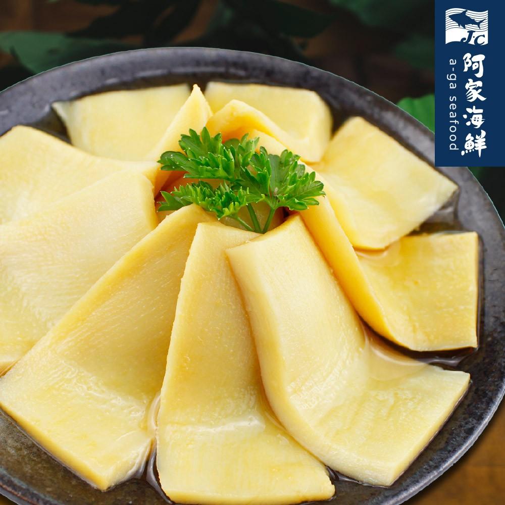 貴妃鮑味片(600g±10%/包)【阿家海鮮】
