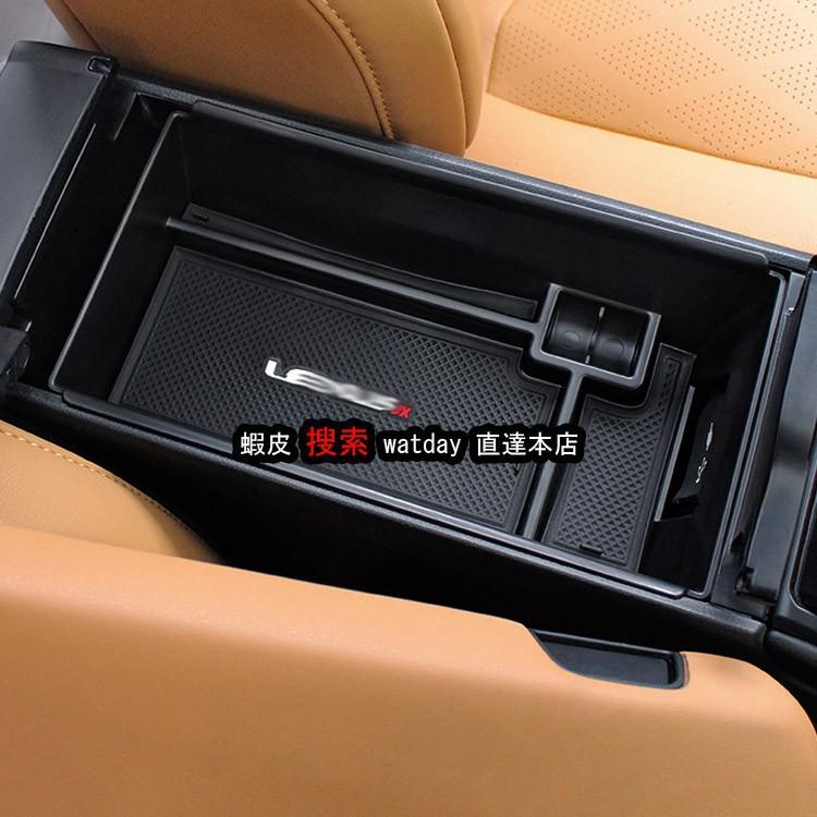 凌志 LEXUS UX250h UX200 汽車改裝 扶手箱 收納 置物盒 中央扶手儲物盒