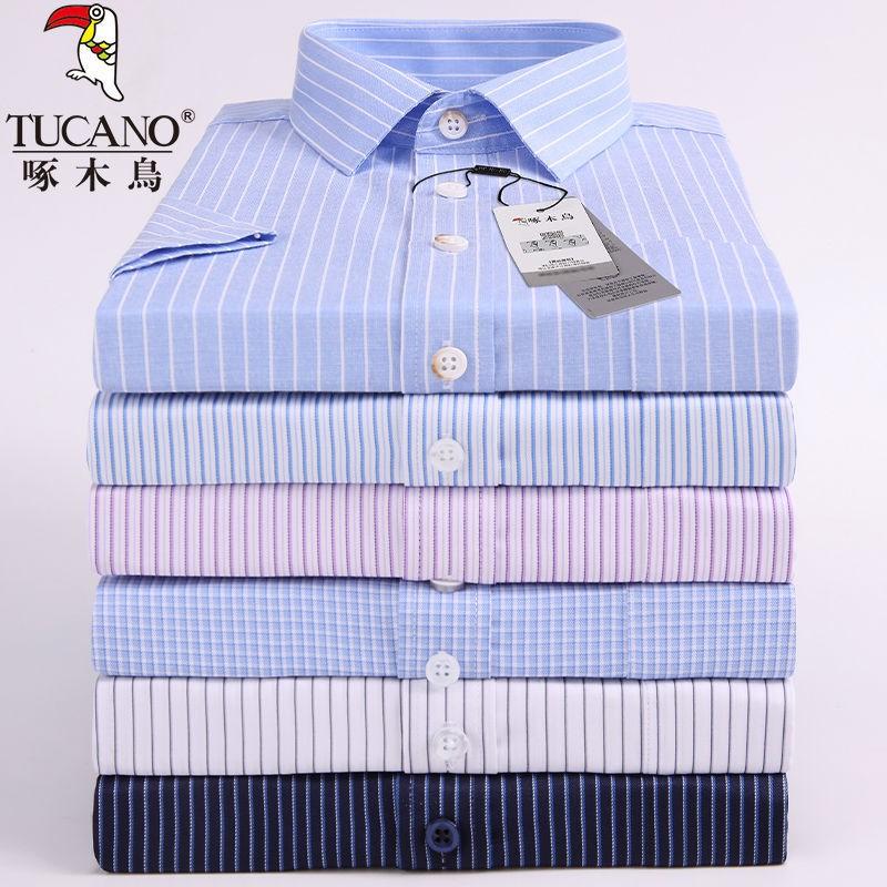 熱賣啄木鳥襯衫男短袖免燙夏季薄款中年寬松商務爸爸裝條紋中老年襯衣