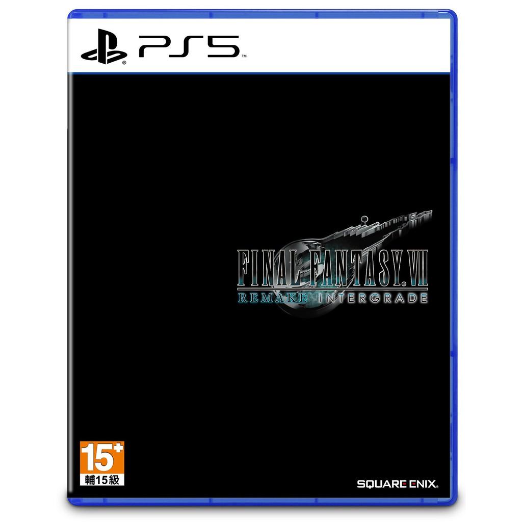 【PS5】FINAL FANTASY 太空戰士 最終幻想 VII INTERGRADE 重製版《中文版》