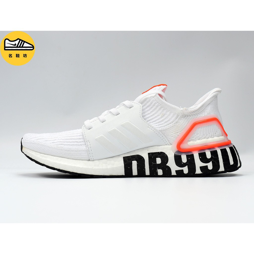 【L】Adidas Ultra Boost 20 貝克漢姆三冠王 慢跑鞋 男女鞋 FW1970