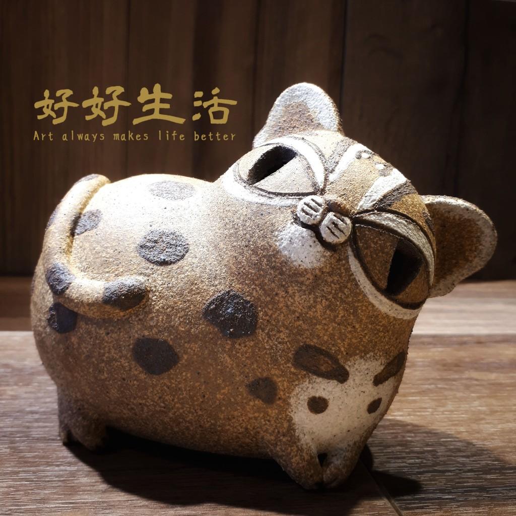 【好好生活食器】免運費~公主石虎陶偶 限量公仔 | 石虎 陶藝品 台灣藝術陶 擺飾品 收藏 禮物 |