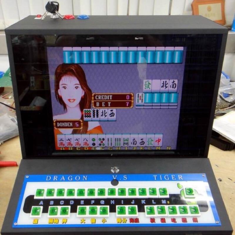 9吋LCD-麻將-滿貫大亨~(桌上型)投退幣~特價18500元(一年保固)