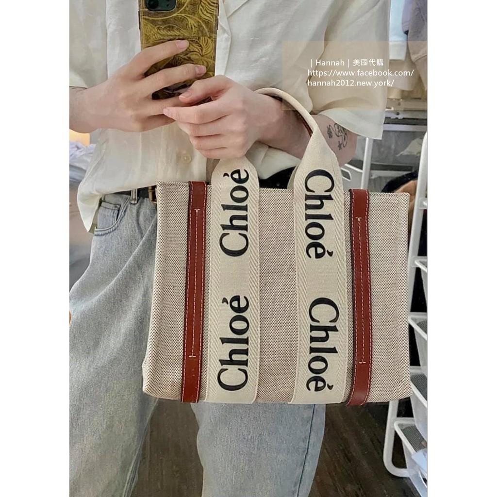 【預購】全球被搶翻天! Chloe Woody tote 帆布托特包 小號 焦糖咖/深藍 兩色可選 義大利製