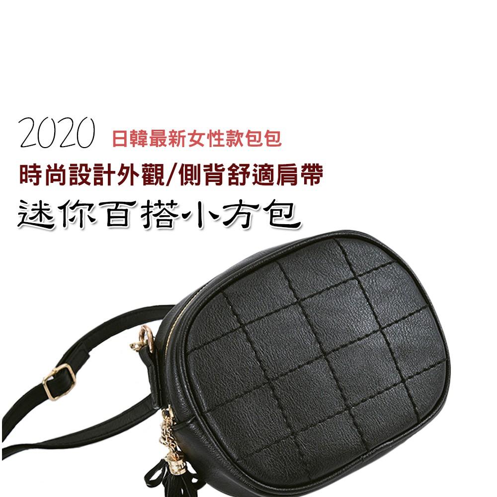 WENJIE 【B239】女生包包 2020新款日韓 迷妳包 斜挎包 百搭小方包 學院風韓版時尚單肩包 小包包 手機包
