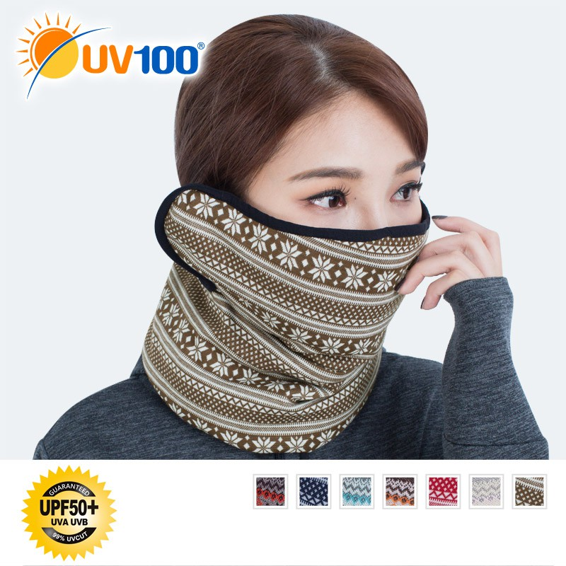 【UV100】 防曬 雪花保暖脖圍+護耳口罩-贈濾片(LA61712)