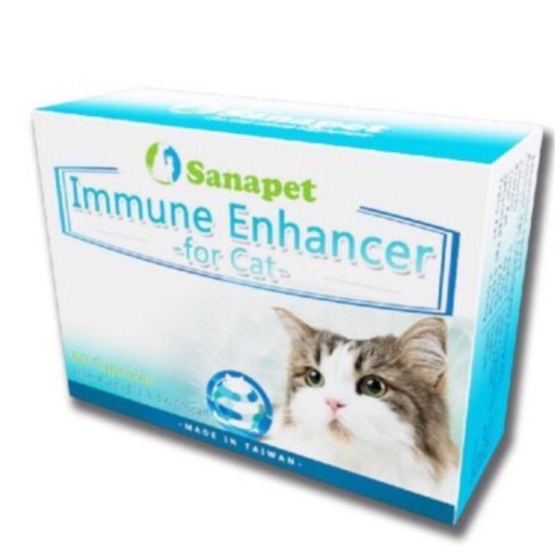 🎐Q10寶寶🎐桑納沛 貓體健 Immune Enhancer for Cat 60顆膠囊 (貓用)