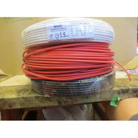 工程餘料太平洋 華新麗華 5.5mm平方 絞線 電線 零切 公尺
