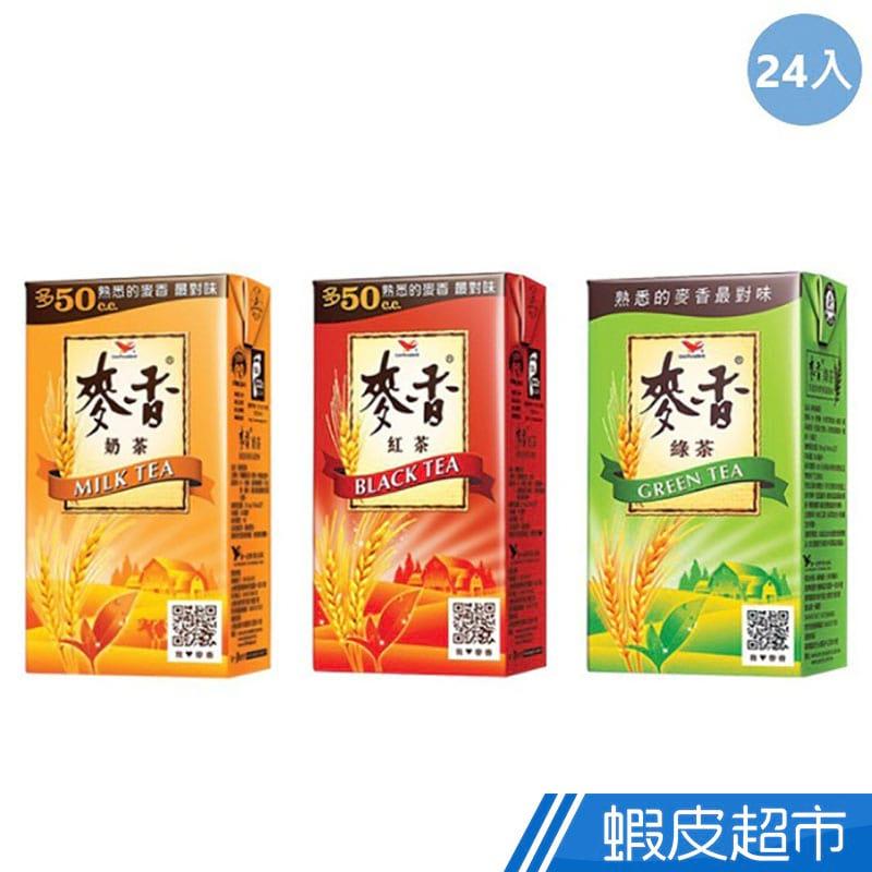 統一 麥香紅茶/奶茶/綠茶 (300mlx24入) 蝦皮直送