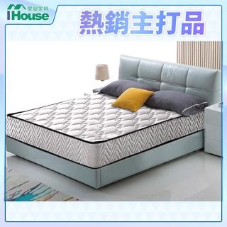 IHouse-麥丹 2.4mm硬式獨立筒床墊 桃園市
