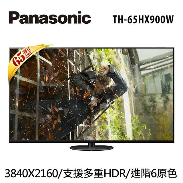 【PANASONIC 國際】65吋4K 六原色LED薄型液晶電視 TH-65HX900W