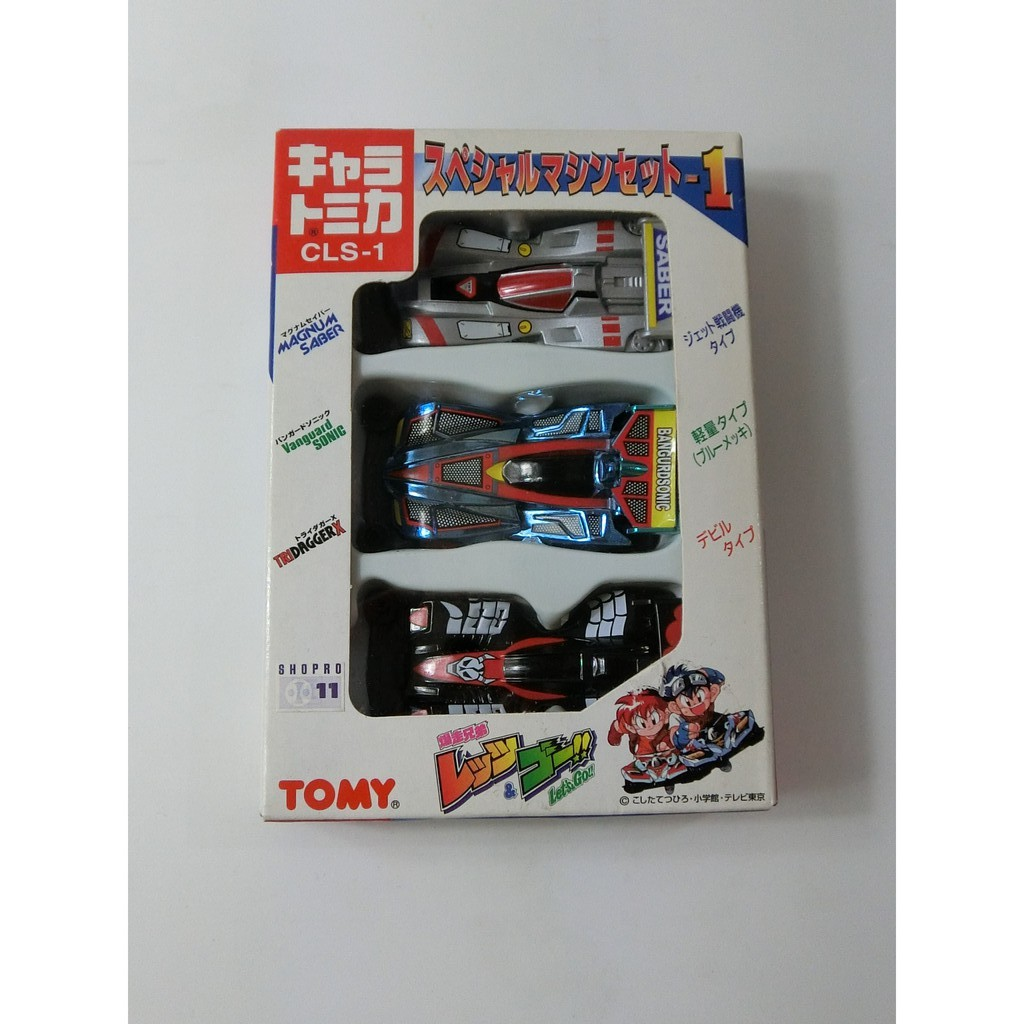 TOMICA-爆走兄弟-SET組合車