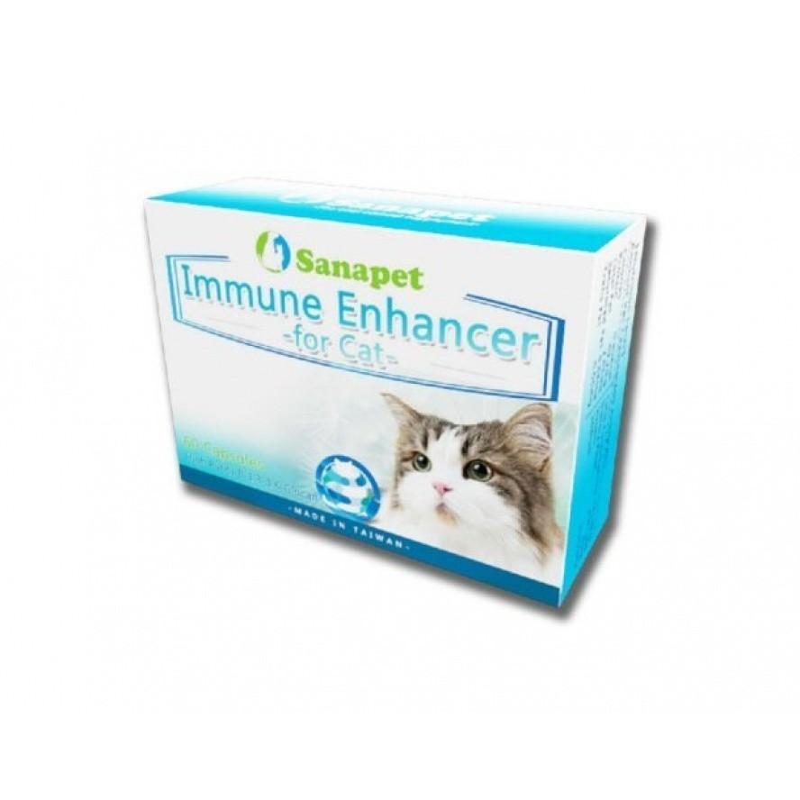 可議價 桑納沛 Sanapet Immune Enhancer for Cat 貓體健 貓用60顆-(公司貨)~現貨