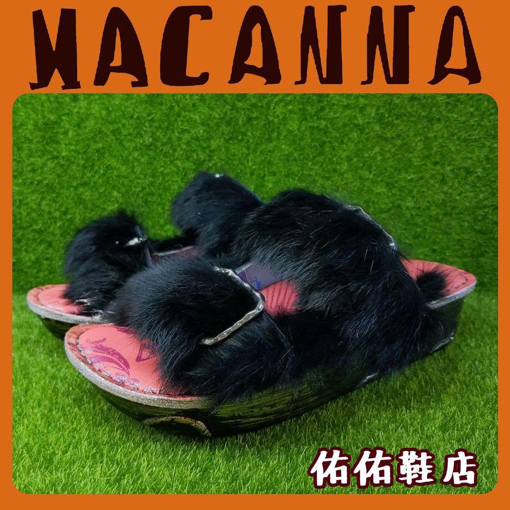 【佑佑鞋店】Macanna麥坎納專櫃 鬱金香系列 兔毛 氣墊 真皮厚底拖鞋