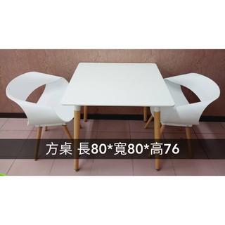 二手良品-北歐風簡約80*80cm方桌-餐桌\休閒桌\書桌\工作桌\實木腳(不含椅子) 新北市