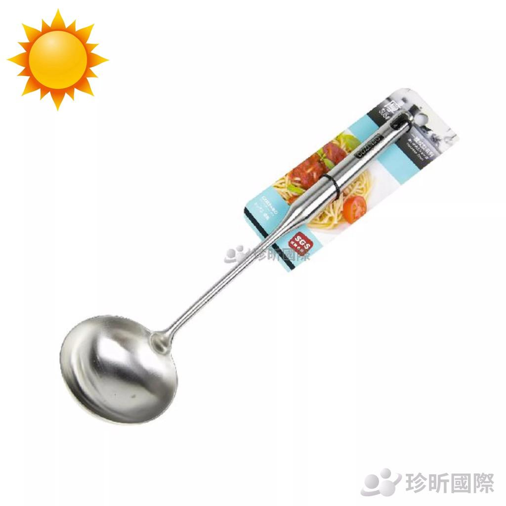 厚匠304不鏽鋼湯勺 34.5cm 勺子 大湯杓【晴天】