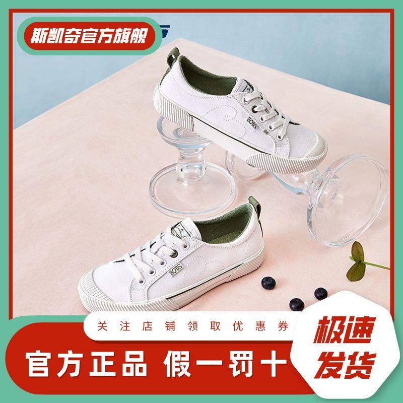 雅·婷☆Skechers斯凱奇BOBS系列2021秋季新款女子復古帆布鞋潮流休閑鞋