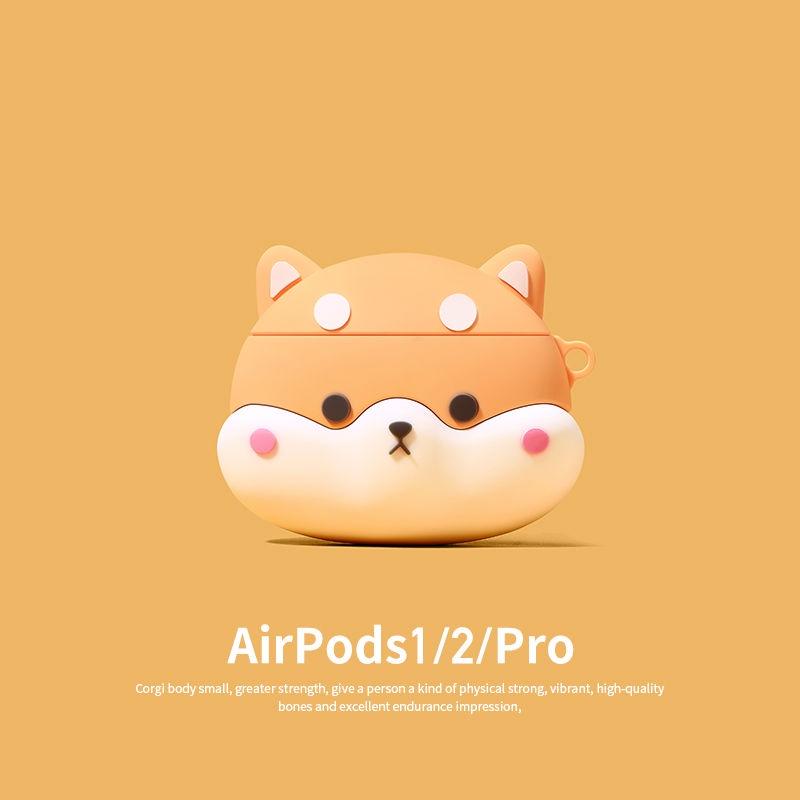 airpods保護套柴犬airpods2代殼3pro蘋果耳機套硅膠ipods無線藍牙