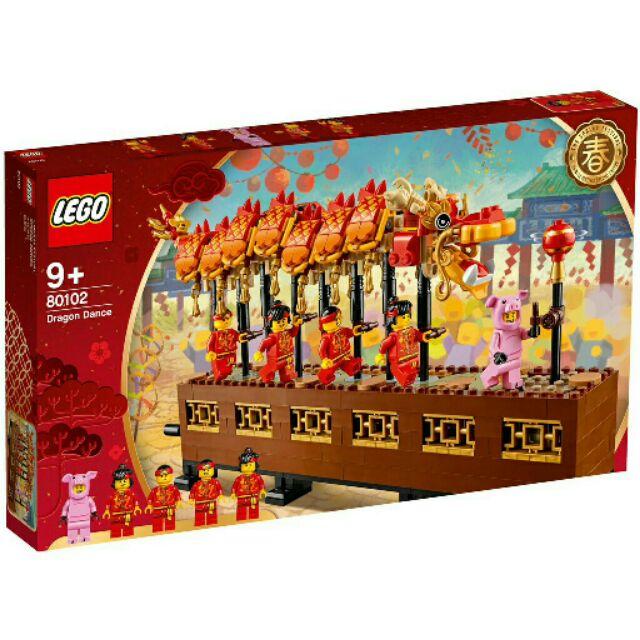 [qkqk] 全新現貨 LEGO 80102 舞龍 樂高新年盒組