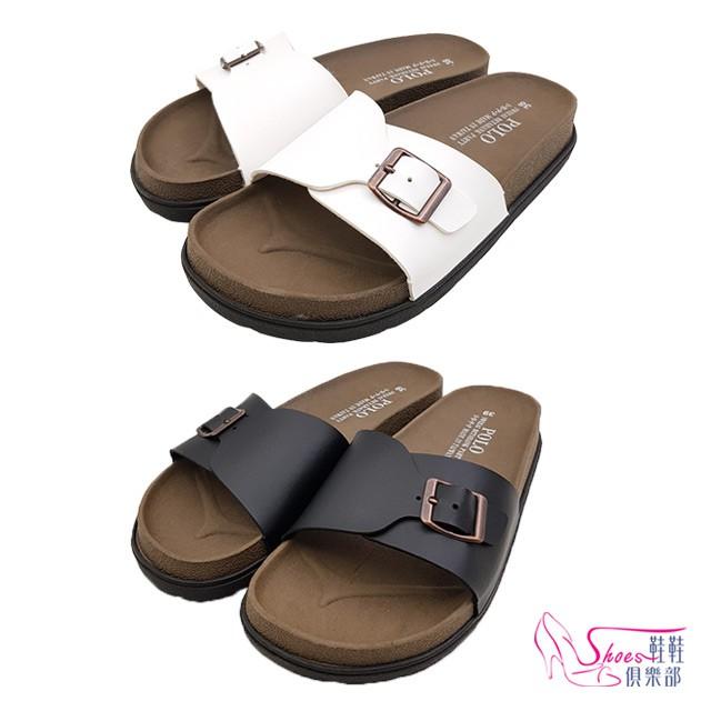台灣製MIT方扣款皮革休閒平底拖鞋 鞋鞋俱樂部 189-738
