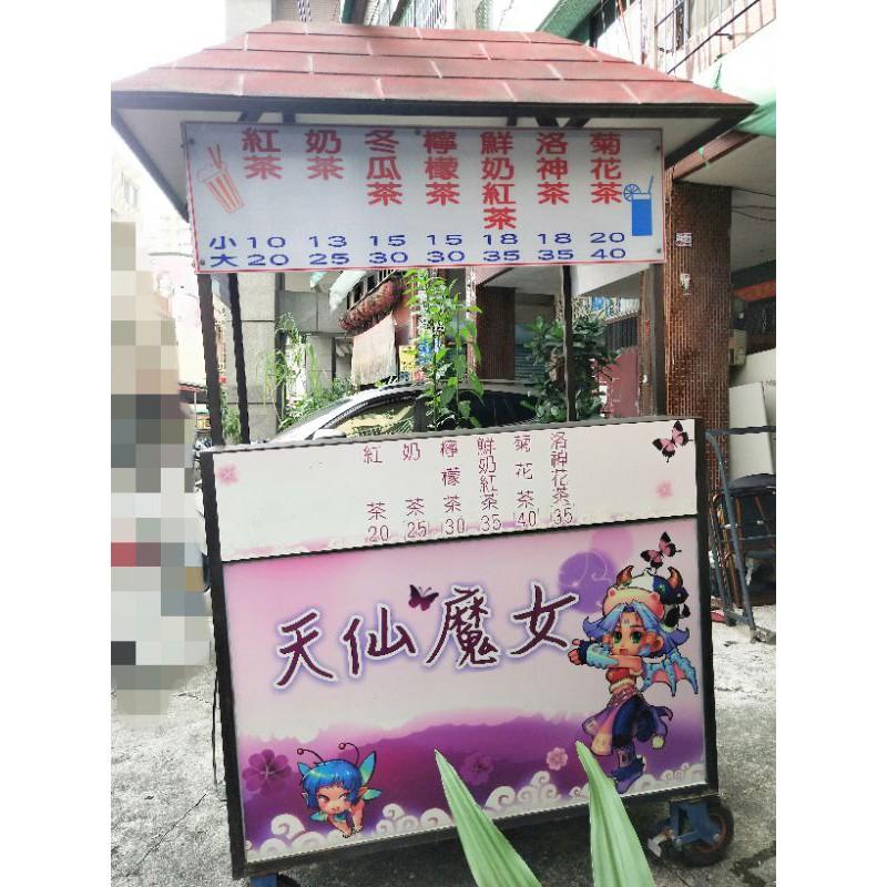 可議價)飲料攤 行動攤販 餐車 飲料攤車 冰箱