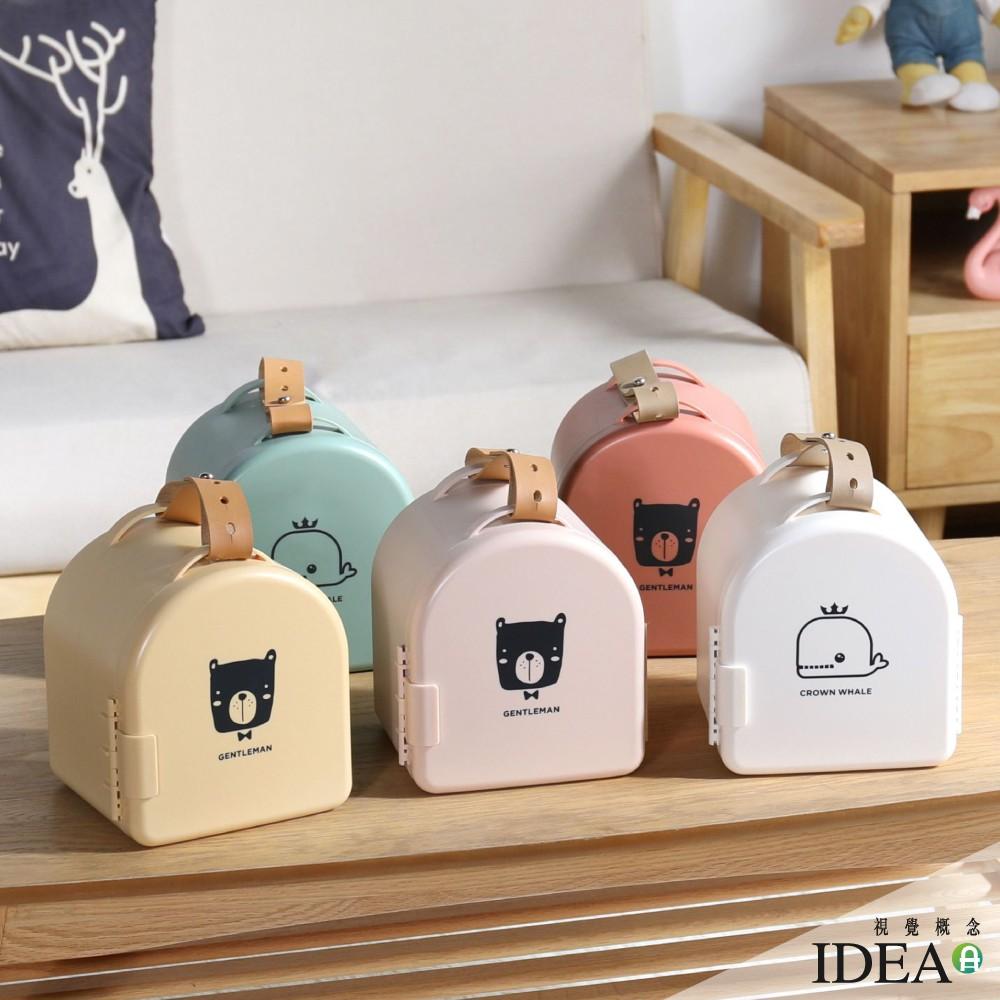 【IDEA】手提式分層收納箱(4色可選)