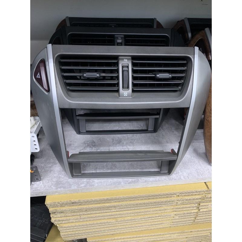 三菱 SAVRIN 幸福力 01-13年用《音響面板框含冷氣出風口》