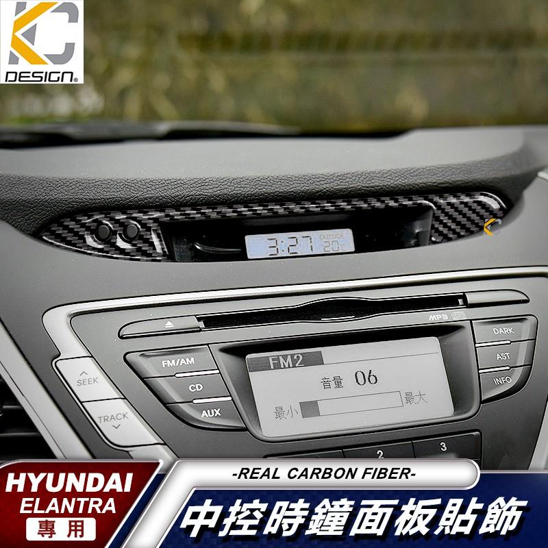 真碳纖維 Hyundai  Elantra EX 現代 改裝 碳纖維 卡夢 按鈕 貼 時鐘 伊倫強 中控框 音響框 按鈕