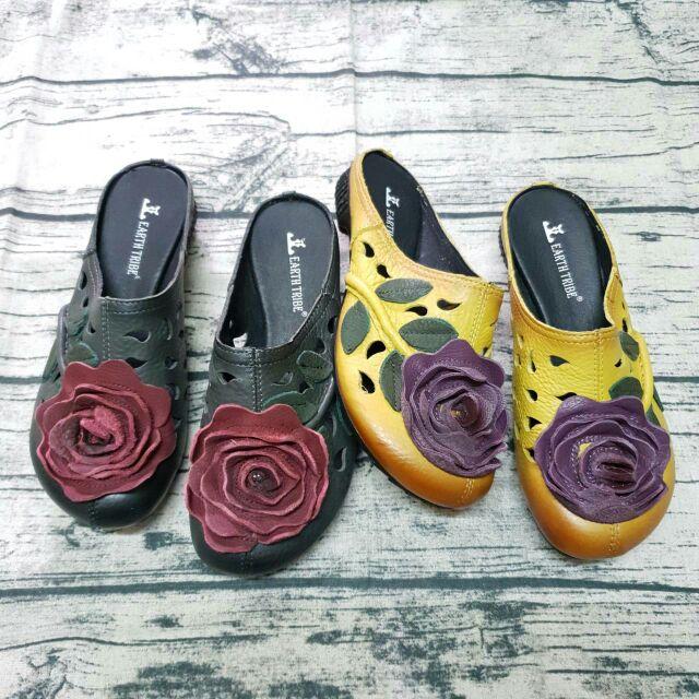 Backen 麥肯納風格 民族風系列 牛皮 鏤空 半包鞋 懶人鞋 淑女鞋 輕便鞋