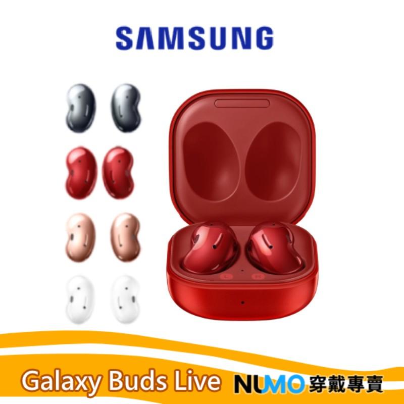 Samsung Galaxy Buds Live R180 主動式降噪藍芽耳機【贈透明保護殼】