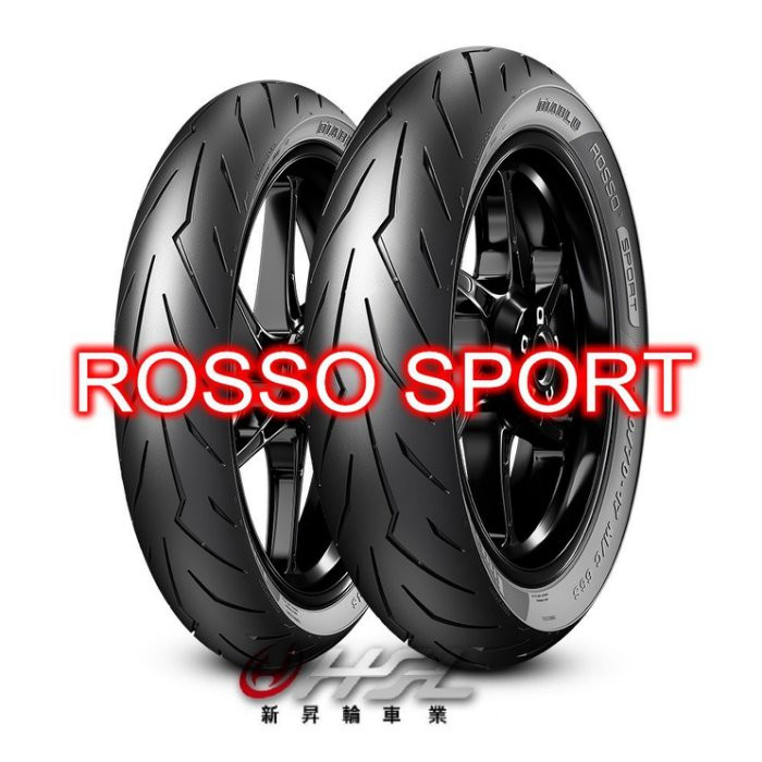 台中新昇輪車業『倍耐力 rosso sport 110/70-17』惡魔 紅惡魔 拆胎機+氮氣 小阿魯 r15 mt15