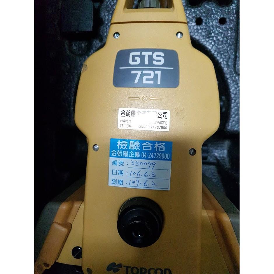 日本拓普康 Topcon GTS-721 智慧型 全測站電子光波測距 經緯儀/全站儀