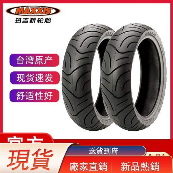 🛵輪胎🚗【免運費】瑪吉斯M6029 350/110/80/90/100/90-10/120/130-70-12摩優品 R