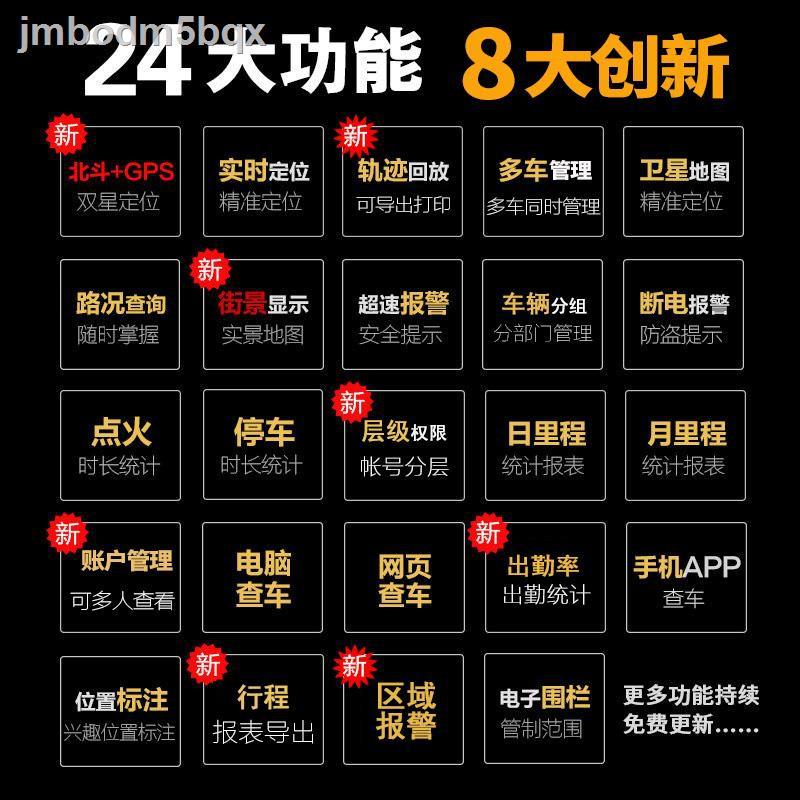 🔥台灣出貨 有保固🔥  ✑北斗GPS汽車貨車電動兩輪三輪摩托車防盜車隊管理系統